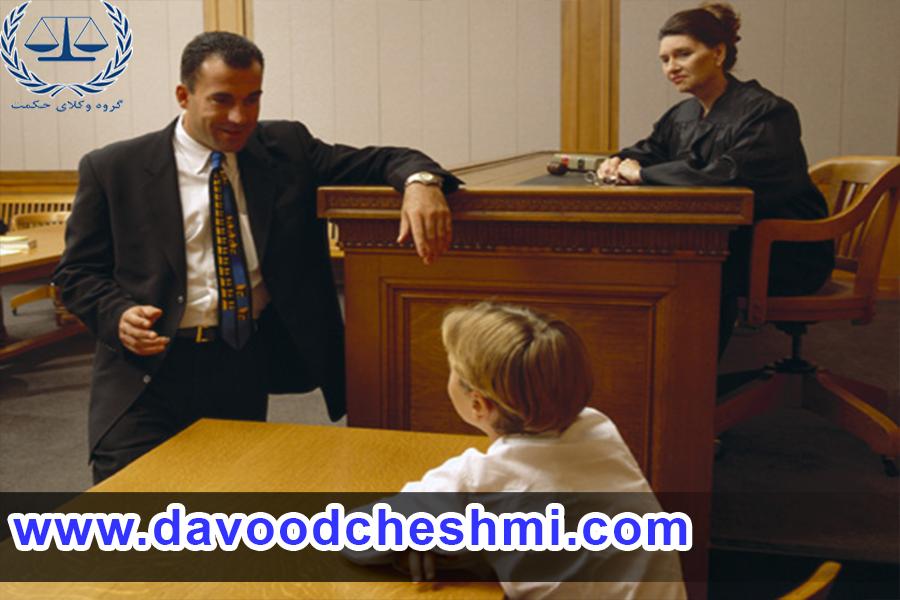 عکس دادگاه اطفال و نوجوان