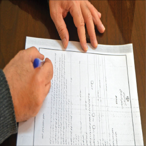 قرارداد مشارکت مدنی