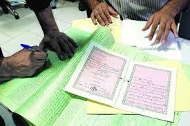 جرم جعل خط و امضا چیست-مجازات و شرایط آن-کاملا کاربردی