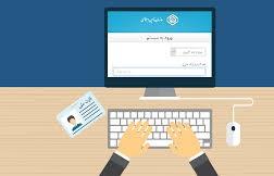 بیمه تامین اجتماعی چیست؟تکالیف و تعهدات سازمان تامین اجتماعی نسبت به شخص بیمه شده