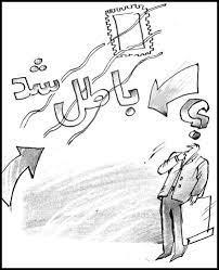 سند عادی و انتقال مورد معامله بین خریدار و فروشنده؟