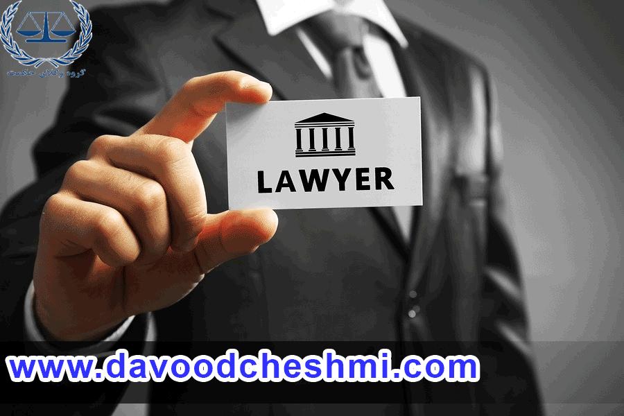 وکیل در پاسداران