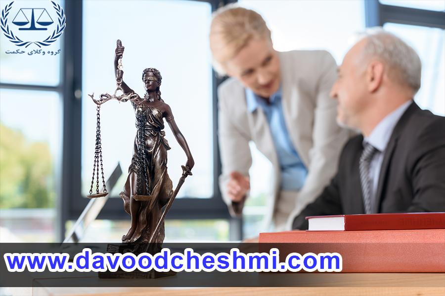 وظایف یک وکیل