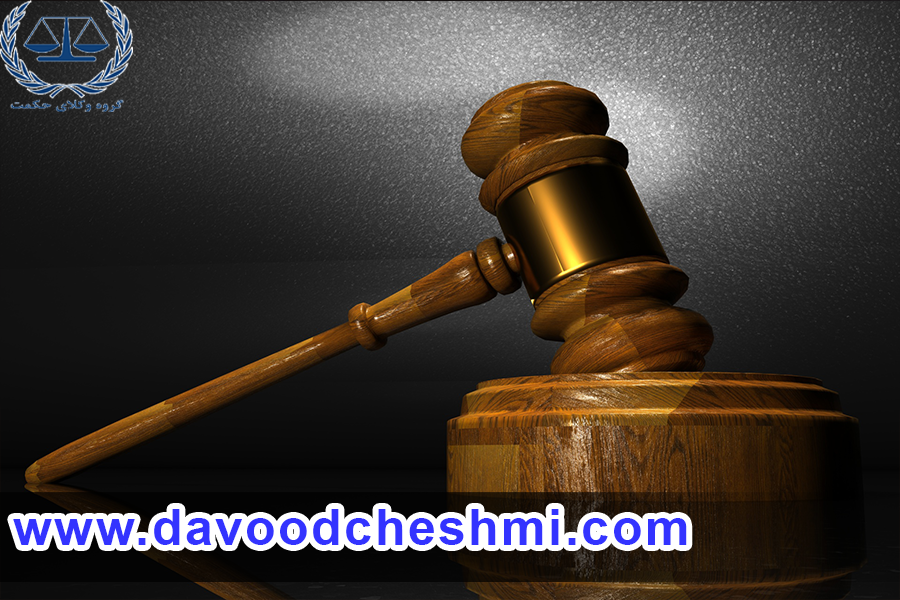 یافتن وکیل در الهیه چگونه است؟