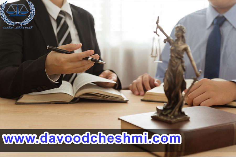 مشکلاتی که یک وکیل دارد آیا به درآمد آن می ارزد؟