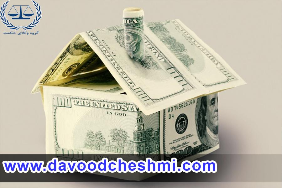 پرداخت اجرت المثل در اموال مشاع