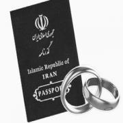 ازدواج و طلاق ایرانیان خارج از کشور