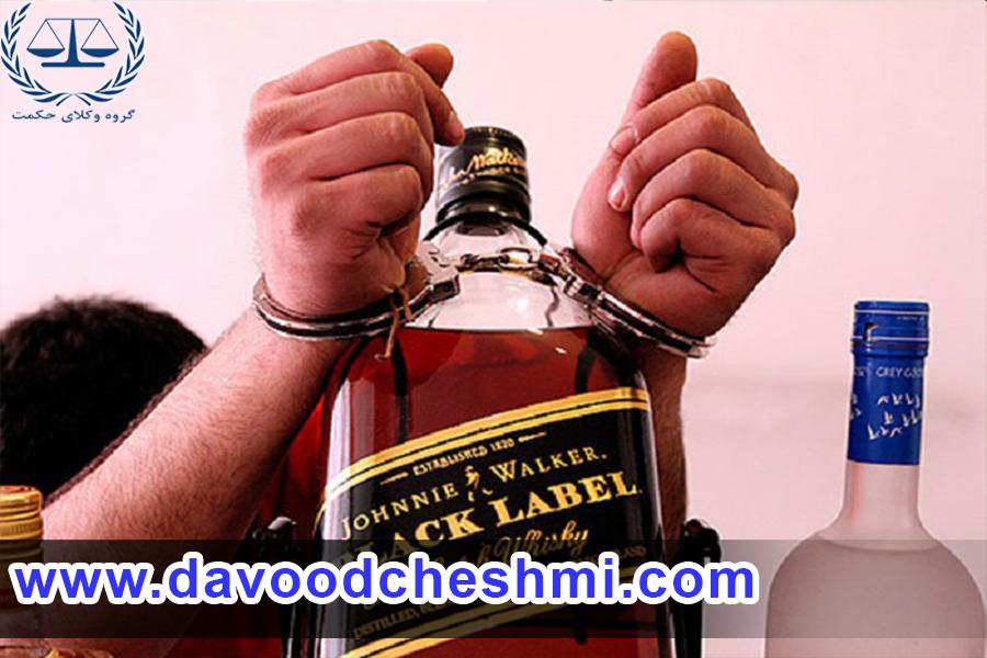 6-مجازات شرب خمر در قانون مجازات اسلامی