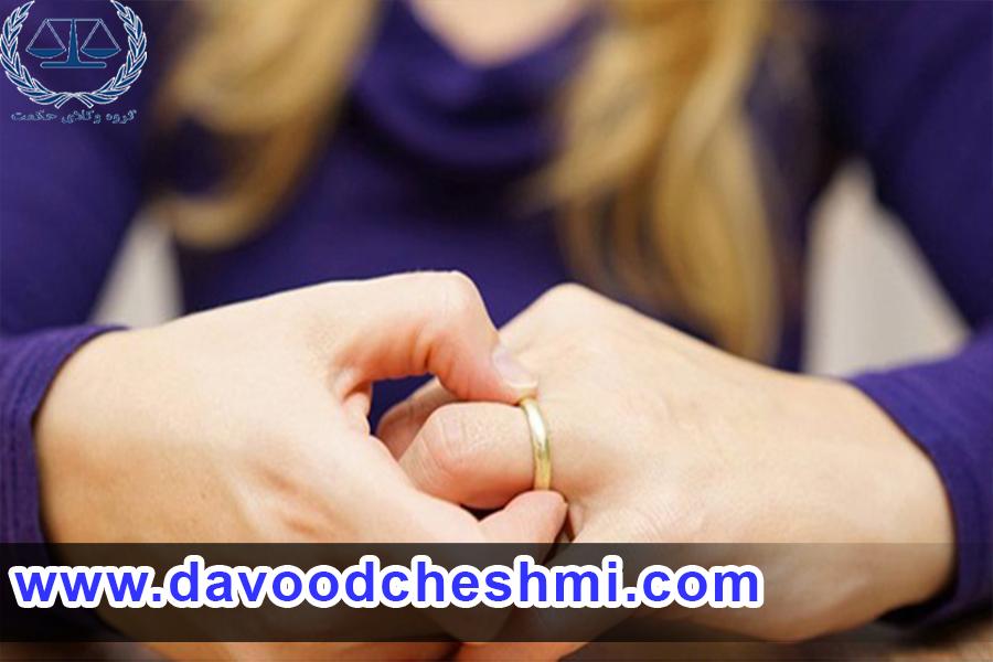 مراحل طلاق از طرف زن