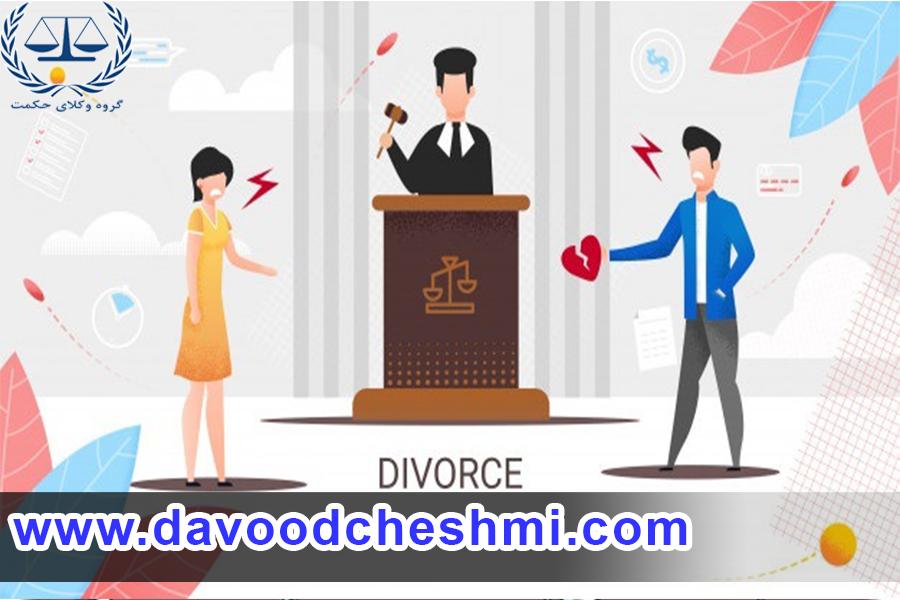 عکس مرجع صالح برای طلاق