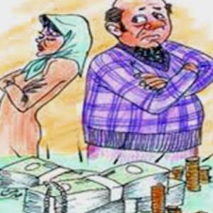 شرط دارایی بین زوجین