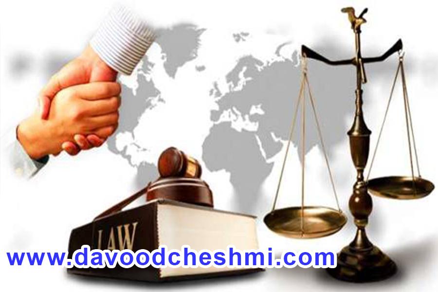 مشاوره حقوقی فوری