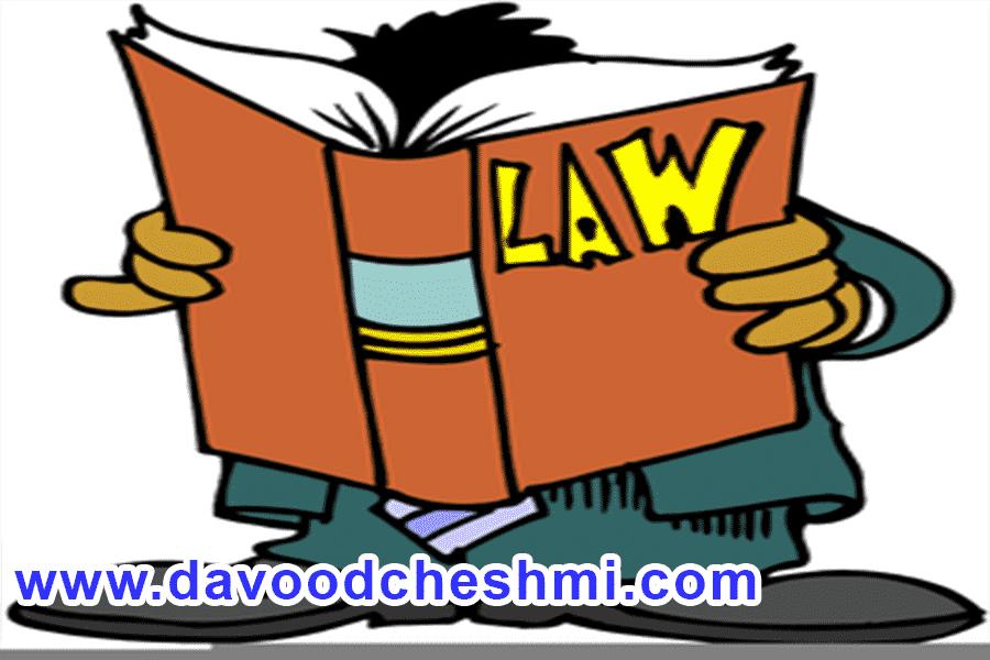 وکیل در بلوار پروین -VAKIL DAR BOLVAR PARVIN