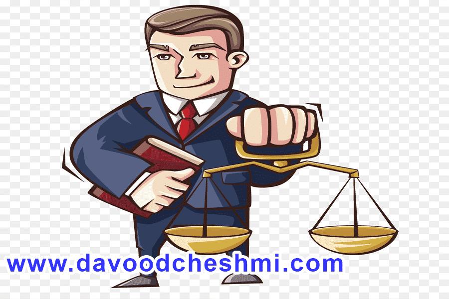 وکیل دادگستری آقا-vakil dadgostarite agha