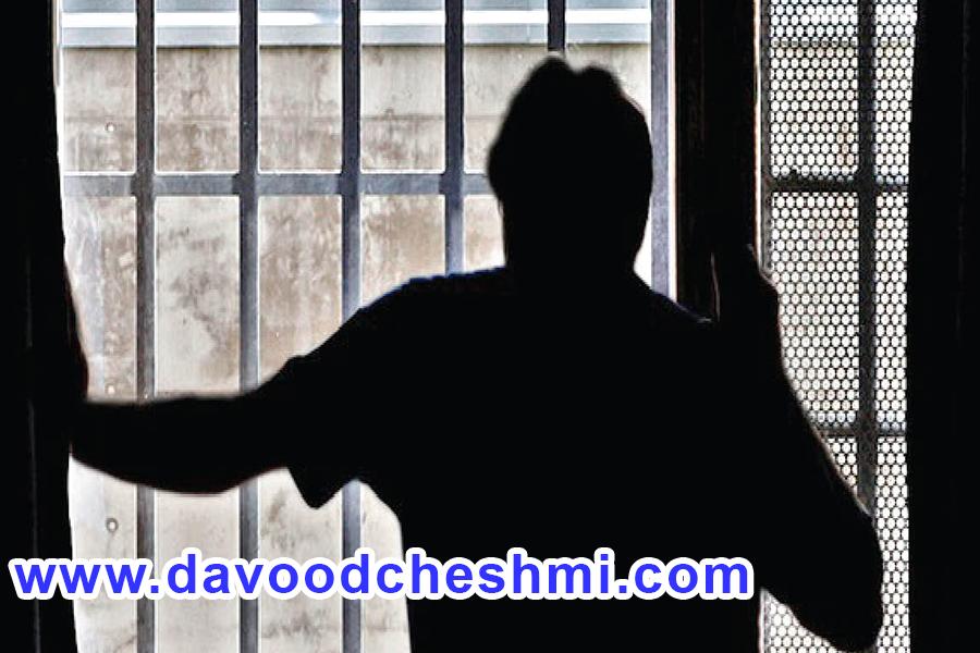 مجازات عدم پرداخت نفقه-mojazat adam pardakht nafaghe
