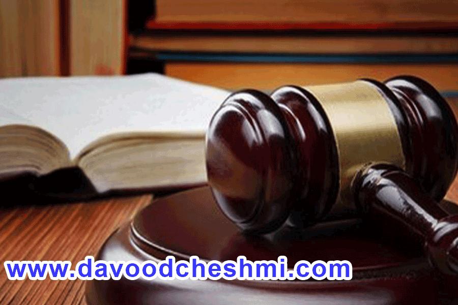دادخواست-واخواهی-نسبت-به-حکمم-غیابی-vakhahi