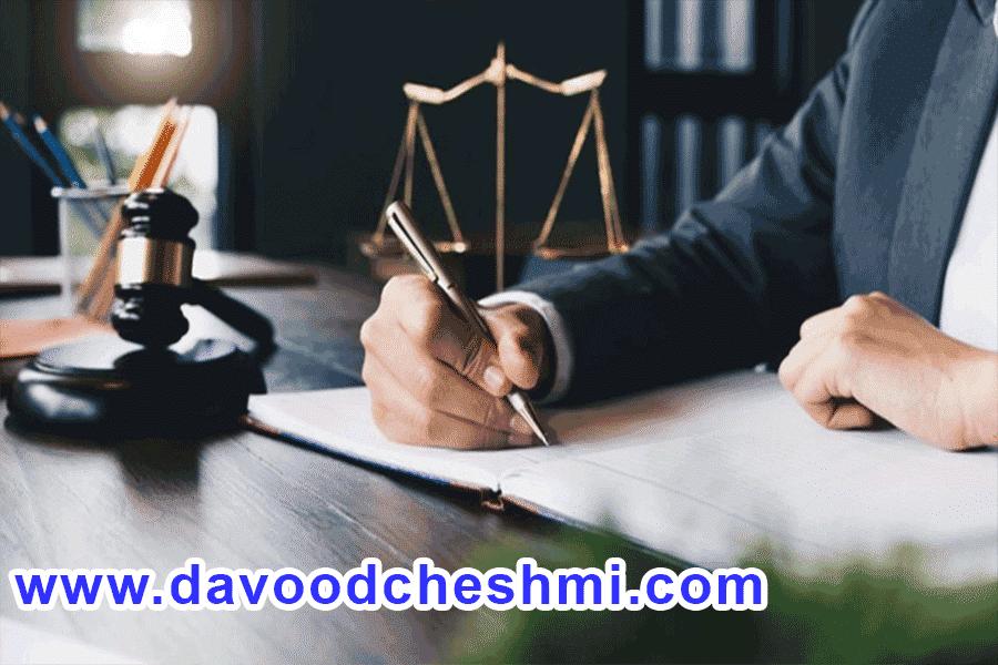 صدور قرار تامین خواسته-SODOR GHARAR TAMIN KHASTE