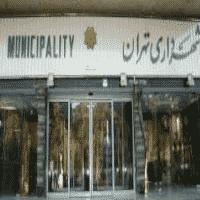 وکیل شهرداری-vakil shahrdari