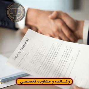 اهمیت عنوان مناسب قرارداد